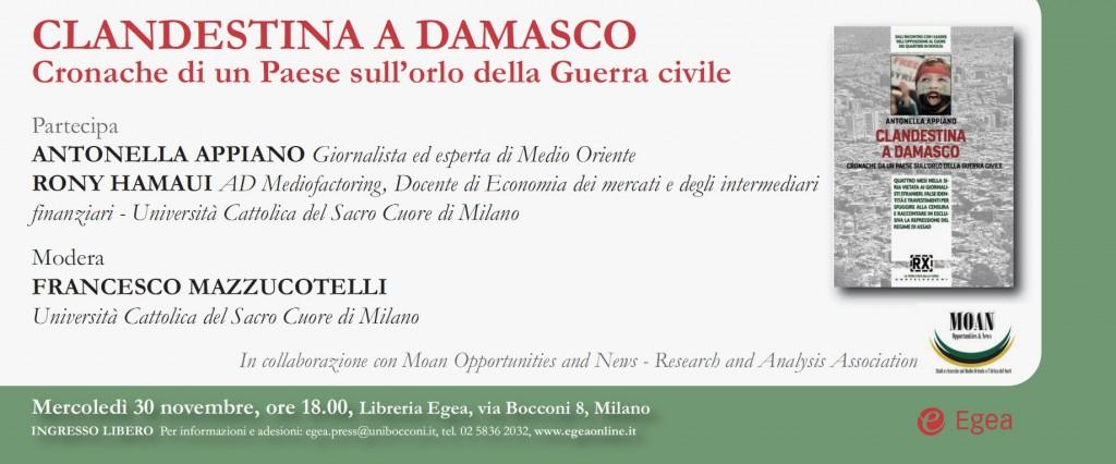 Invito Egea_Bocconi