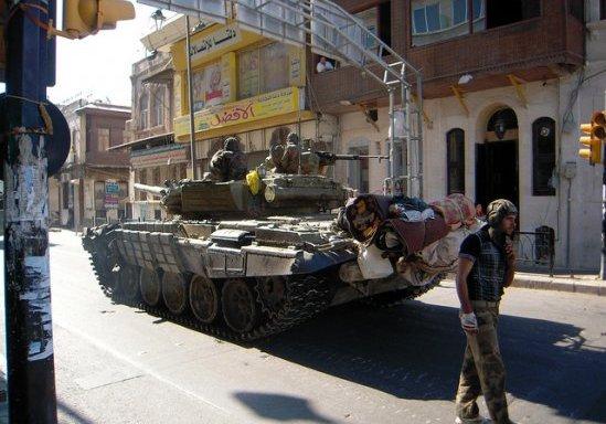 Carro armato - Aleppo Siria