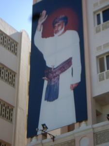 Sultano al- Qaboos