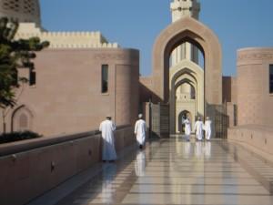 Ingresso Moschea Qaboos