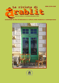 copertina rivista Arablit