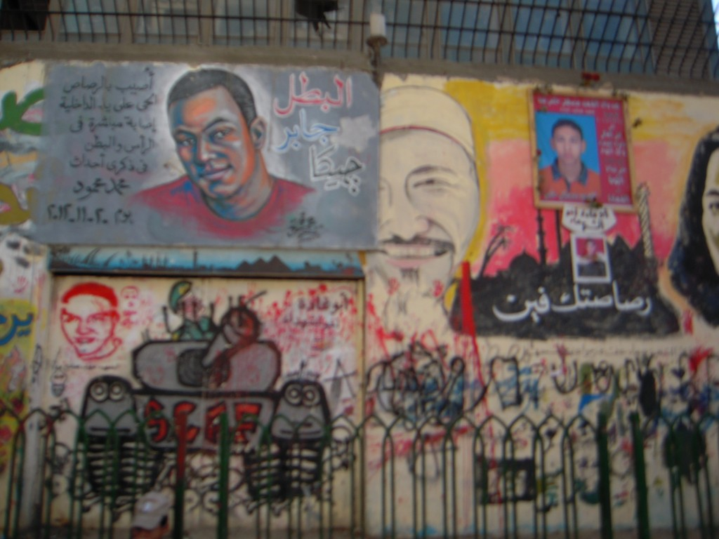 Murales  degli  Shuhada, Piazza Tahrir, Via Mohammed Mahmud