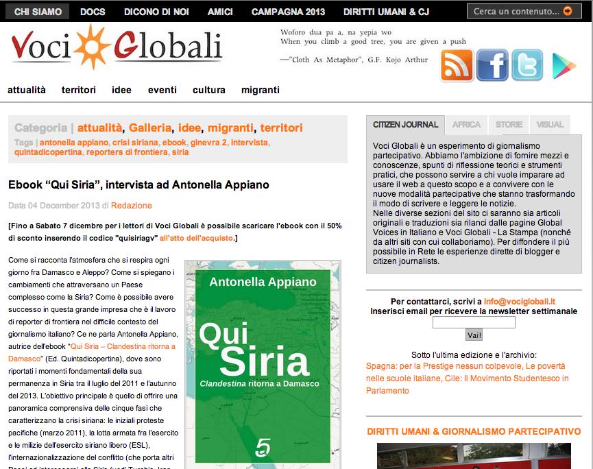 Qui Siria voci globali 4 dicembre 2013