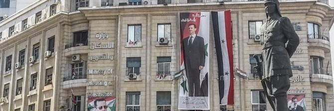 piazza Mohafza - Damasco - Antonella Appiano