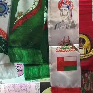 Festa nazionale in Oman