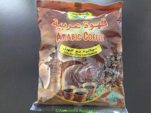 Caffe arabo - con cardamomo - Con Bagaglio Leggero